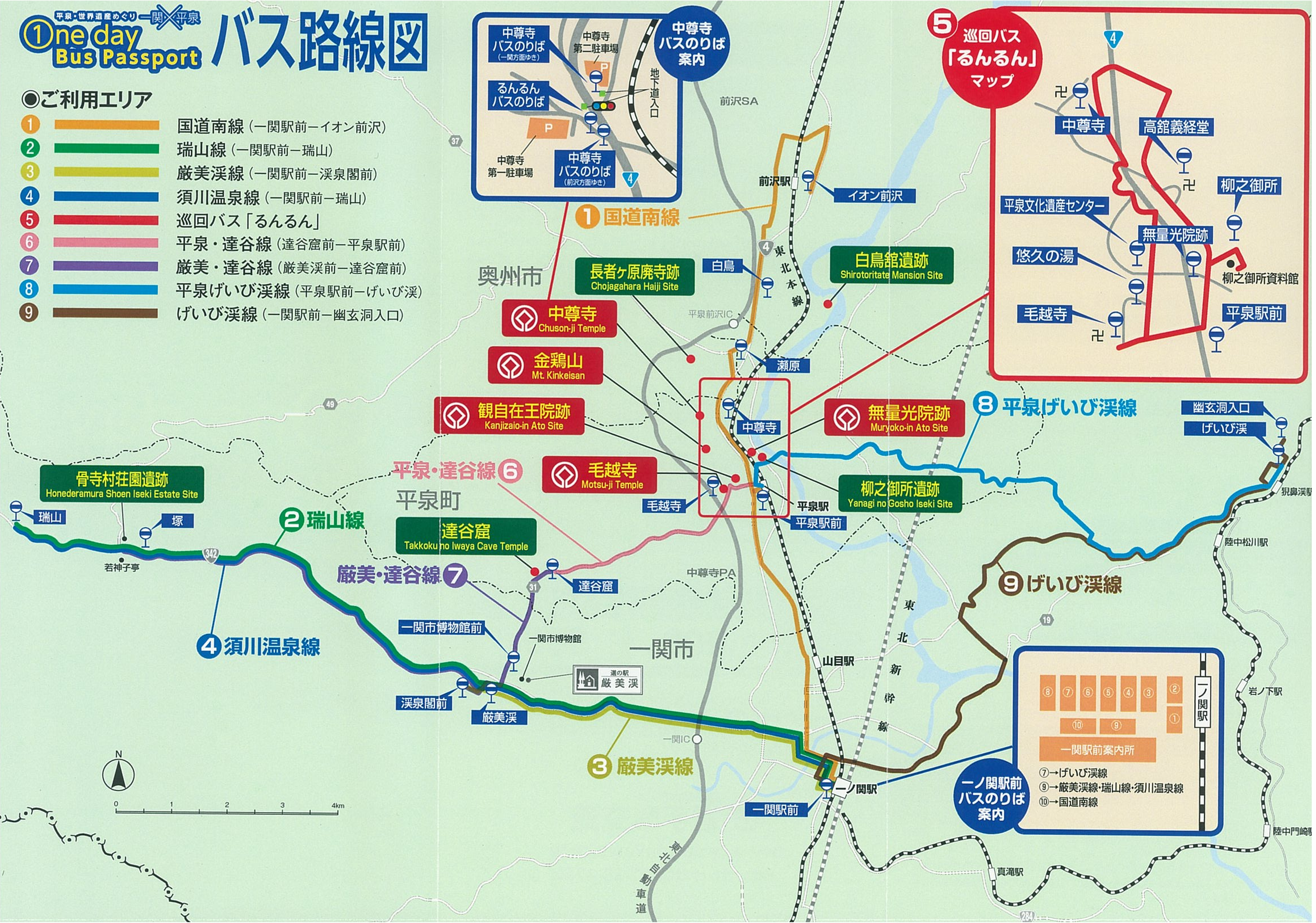 一関・平泉の周遊観光には!『One day Bus Passport』!! | お知らせ ...